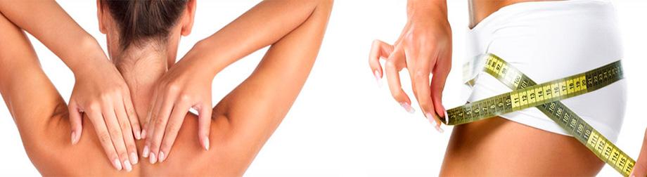 Lifting de brazos y muslos